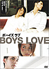 groups/111-queer-asian-cinema/pictures/85527-boyslovemqd5.jpg