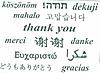 groups/1155-%2A%2A-translators-translating-%2A%2A/pictures/127694-translating-service-former-college.jpg