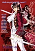 groups/118-ayano-yamane-fans/pictures/87316-crimson-spell-ch7-01.jpg