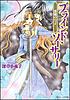 groups/131-haruka-minami-fan-group/pictures/86874-illustration-02-novel-fukakusa.jpg