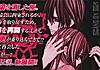 groups/380-vampire-knight/pictures/125150-kaname-yuuki-snuggle-adorable.jpg