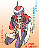groups/582-rockman-fans/pictures/93739-blues-exe-and-netto.jpg