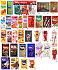 groups/747-pocky/pictures/93283-pocky.jpg