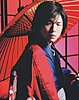 groups/82-seiyuu-haven/pictures/89331-beautiful-hiroc.jpg