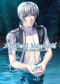 Artificial Mermaid - Silver Chaos 2- (PC)