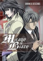 Mirage of Blaze (TV)